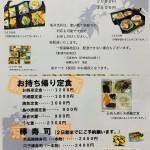 6F7FEC42-01CD-45C0-95F7-06B9BA838B72